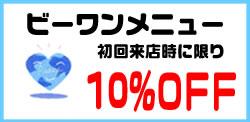 66_coupon
